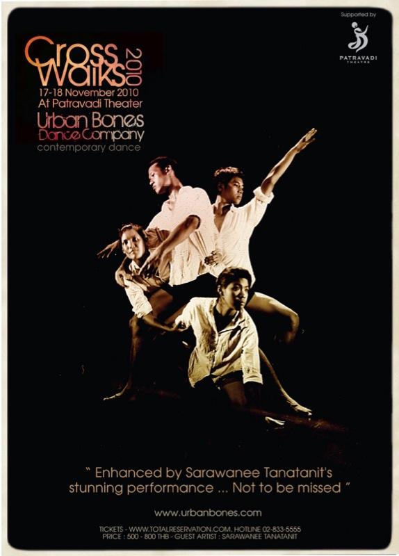 CROSSWALKS at Patravadi Theatre