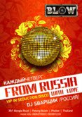 From Russia with love at Blow