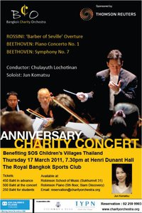 BCO Charity Concert